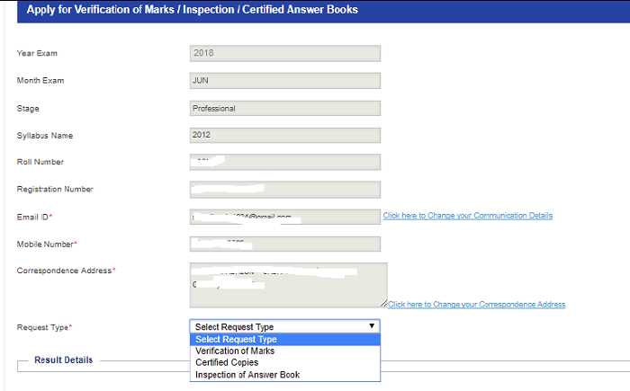 Apply for Verification of Marks
