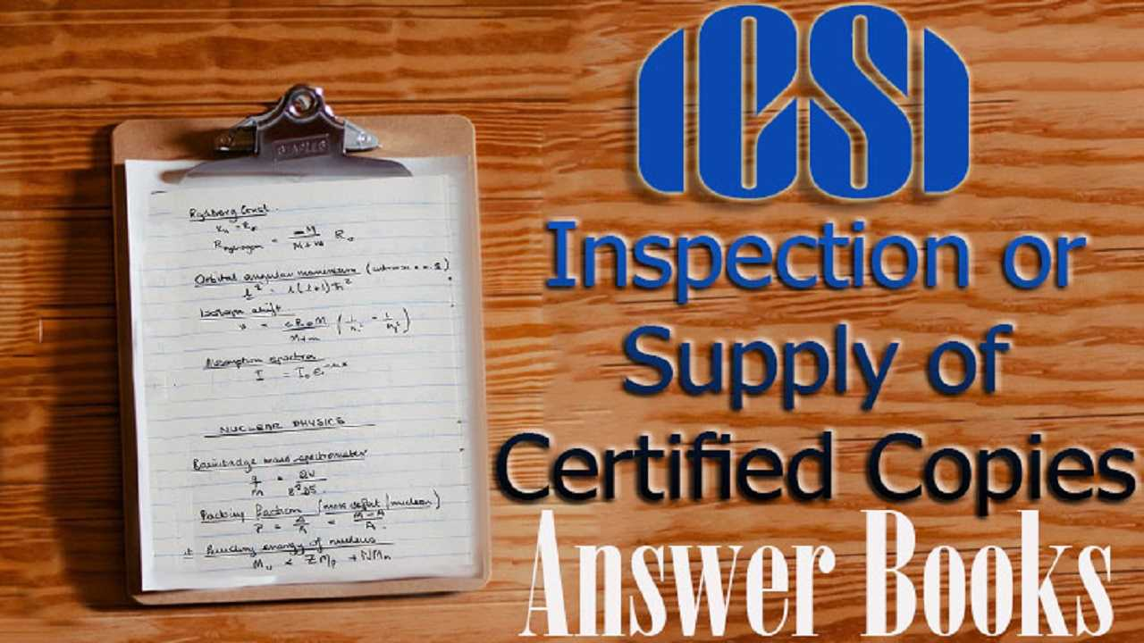 CS Exam Answer Sheet - Inspection or Supply of Certified Copies