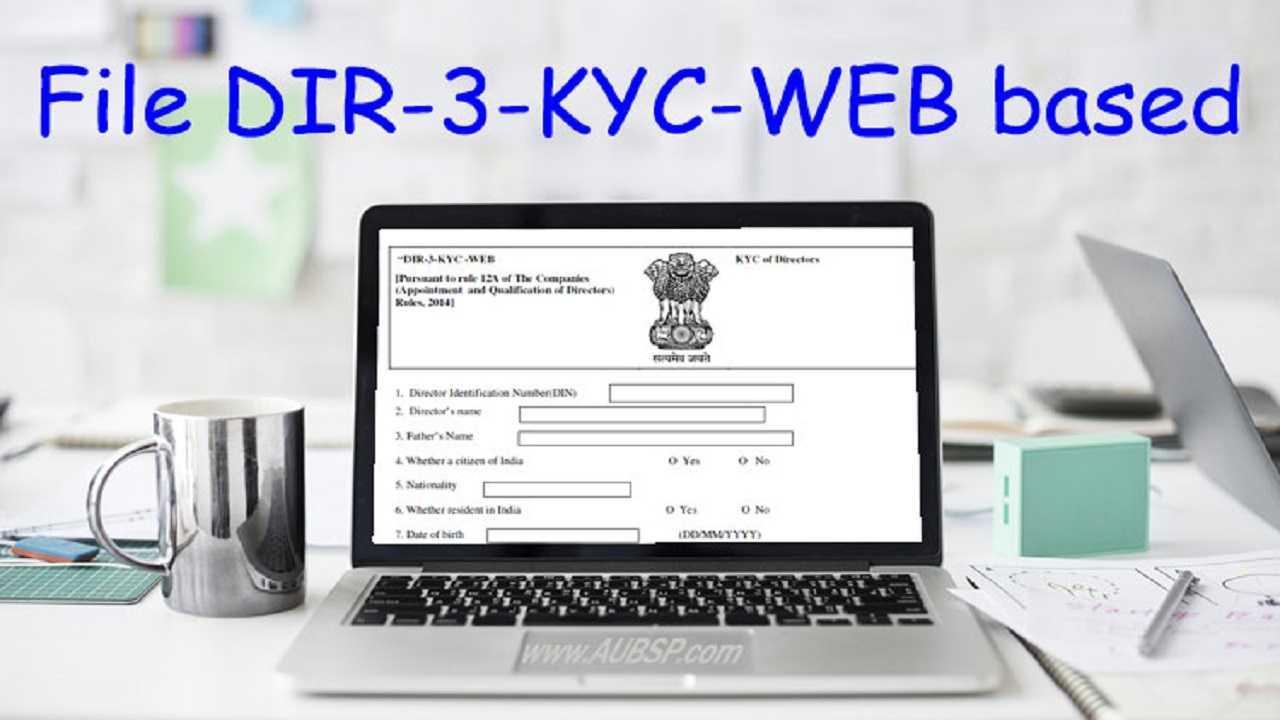 online filing of new form dir