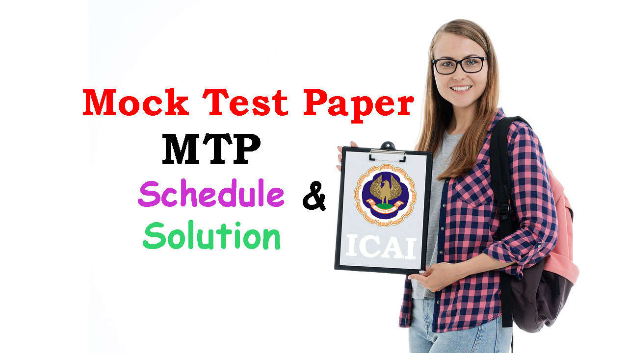 CA Foundation Mock Test Paper Nov 2019 Exams – AUBSP