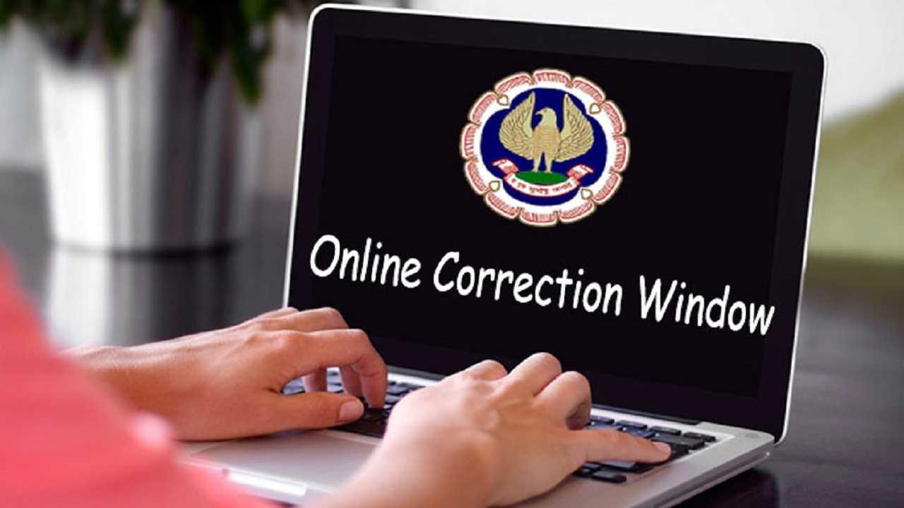 Download ICAI Suggested Answer, Practice Manual