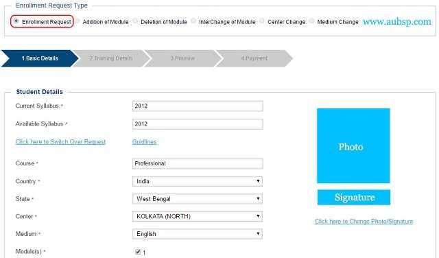 Fill Up ICSI exam Form Online