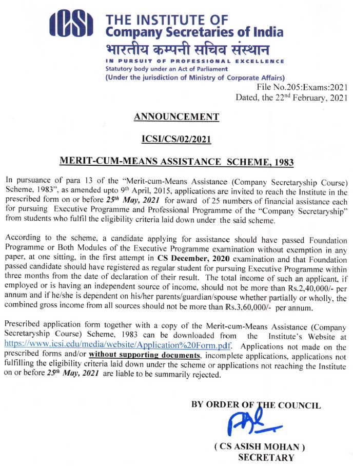 ICSI Merit-cum-means Assistance 2021